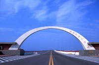 Sea-Crossing Bridge