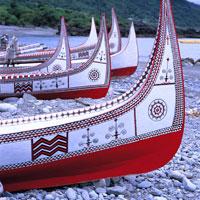 Yami Boats