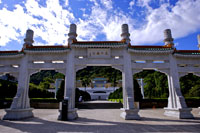 Doorway to Palace Museum