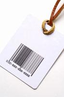 Bar code sign