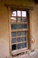 Hakka architecture, window grille