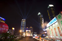Xujiahui, night view