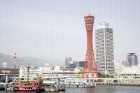 Kobe harbor and cityscape