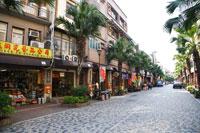 Yingge Township, Ceramics Old Street