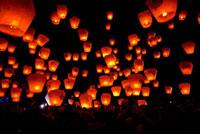 Pingsi Lantern Festival,Lantern