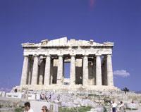 パルテノン宮殿 アテネ