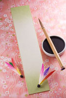 俳句色紙と筆と羽根