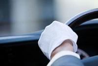 A chauffeurs glove