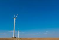 Wind turbines on farming landscape
