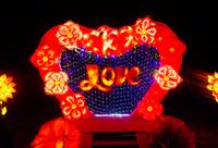 Ornate neon love sign