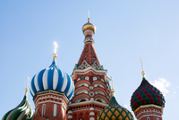 Colourful onion domes on St Basil's cathedral, Moscow, Russia