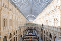Shopping mall with glass ceiling, Moscow, Russia