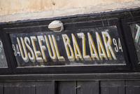 Shop sign, Valletta, Malta 11015305063| 写真素材・ストックフォト・画像・イラスト素材|アマナイメージズ