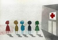 Multi colored people walking in hospital