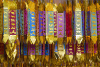 Full frame shot of colorful prayer flags hanging in temple
