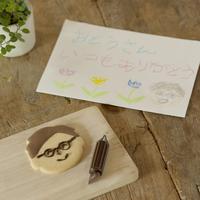 父の日の手紙とクッキー