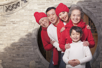 Smiling Chinese family