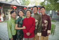 Chinese family wearing traditional clothes