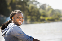 African American man smiling outdoors