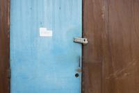 Lock on exterior door