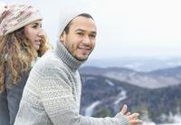 Couple admiring scenic view