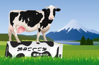 草原と牛 イラスト