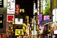 夜の明洞 ソウル市
