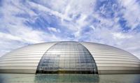 中国国家大劇院 北京