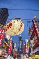 新世界と通天閣の夜景 大阪