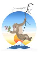 南天を持つサルと富士山と太陽 イラスト
