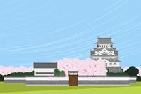 小田原城と桜 イラスト