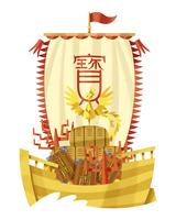 宝船 11023012300| 写真素材・ストックフォト・画像・イラスト素材|アマナイメージズ
