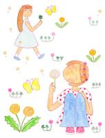 春の公園で遊ぶ子供たち