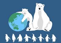 シロクマの親子と地球とペンギンのシルエット