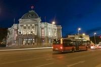Volkstheater, Neubau, Vienna, Austria