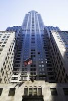 Looking up at Chrysler Building, Midtown Manhattan, New York City, New York, USA 11030042019| 写真素材・ストックフォト・画像・イラスト素材|アマナイメージズ