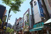 横浜中華街の看板と町並み