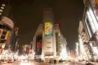 節電でネオンが消えた渋谷