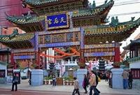 中華街・横浜媽祖廟