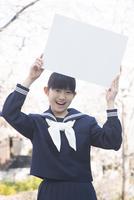 メッセージボードを持つ女子中学生
