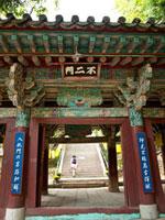 梵魚寺 11069001727| 写真素材・ストックフォト・画像・イラスト素材|アマナイメージズ