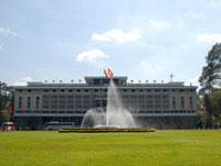 旧大統領官邸と噴水 11069006668| 写真素材・ストックフォト・画像・イラスト素材|アマナイメージズ