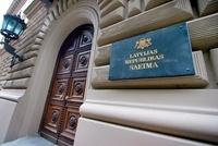 リガの国会議事堂