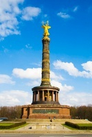 ベルリンの戦勝記念塔