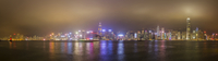 夜の香港島のビル群 11069013149| 写真素材・ストックフォト・画像・イラスト素材|アマナイメージズ