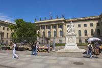 フンボルト大学、ベルリン、ドイツ