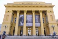 ランデス劇場