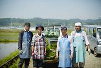 農家男女4人