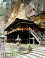 達谷の窟毘沙門堂