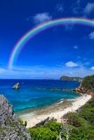 小笠原諸島父島 ジョンビーチと虹